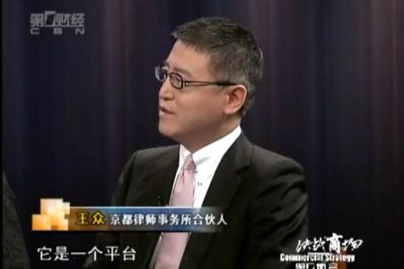 钜派投资集团联席董事长倪建达做客第一财经频道《头脑风暴》节目